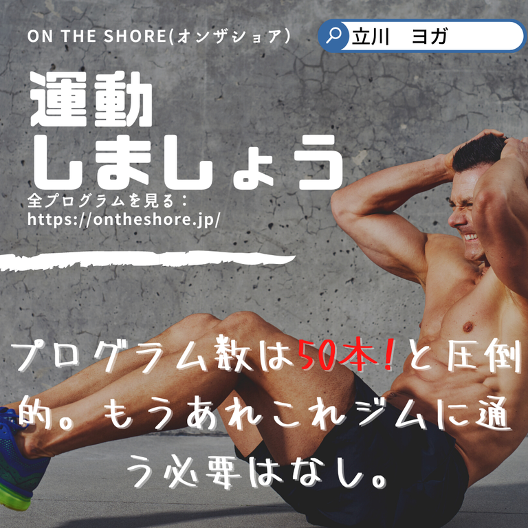 app/ontheshore/giftMain/eeae69e2-4c73-4fd7-a5ad-451fc385fc73.png
